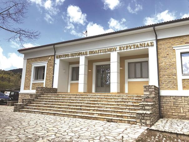 Αποτέλεσμα εικόνας για Κέντρο Ιστορίας Πολιτισμού Ευρυτανίας