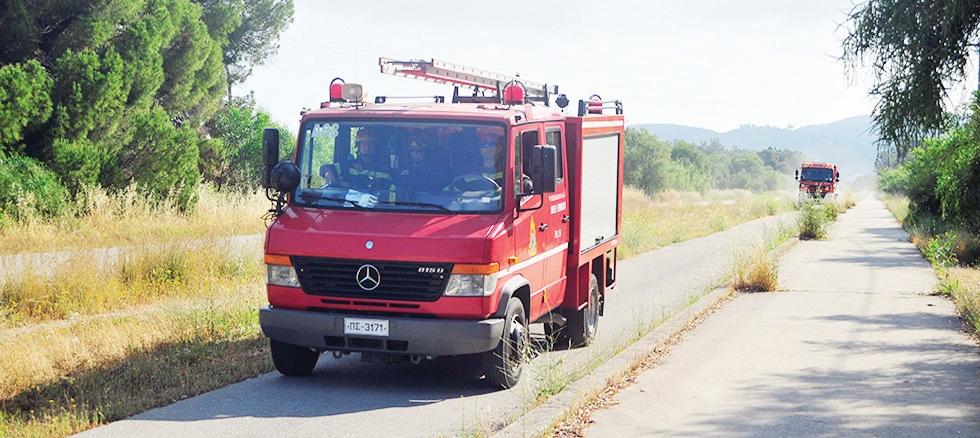 Πυροσβεστική Υπηρεσία: Τσουχτερά τα πρόστιμα για τους εμπρηστές |  www.evrytanikospalmos.gr
